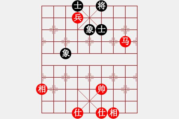 象棋棋谱图片:厦门 郑一泓 和 浙江 赵鑫鑫 - 步数:268