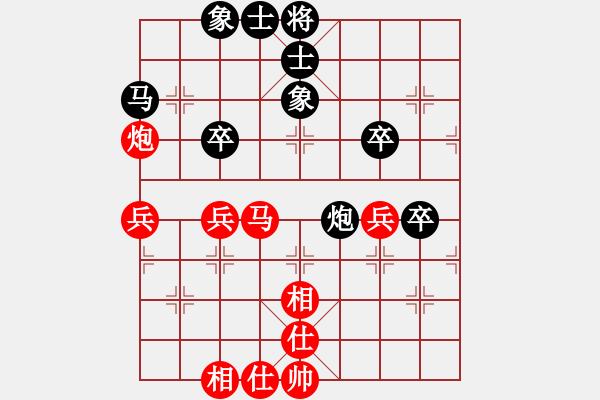 象棋棋谱图片:厦门 郑一泓 和 浙江 赵鑫鑫 - 步数:50