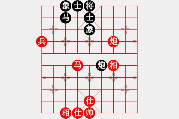 象棋棋谱图片:厦门 郑一泓 和 浙江 赵鑫鑫 - 步数:60