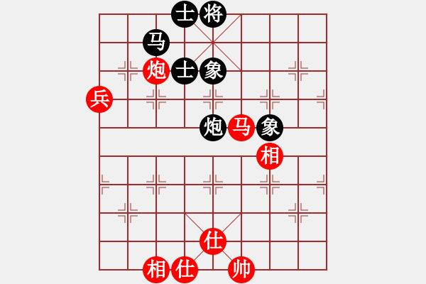 象棋棋谱图片:厦门 郑一泓 和 浙江 赵鑫鑫 - 步数:70