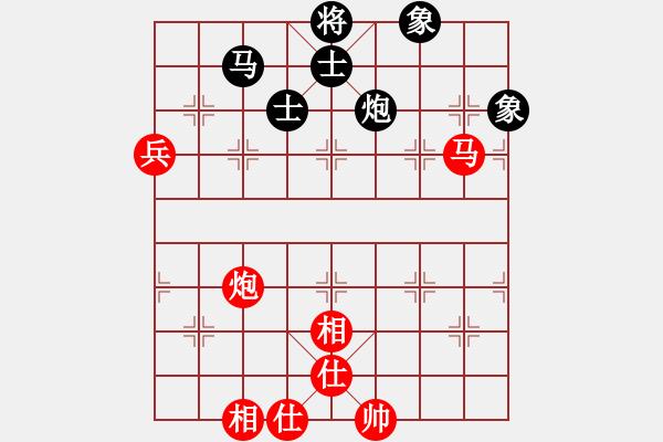 象棋棋谱图片:厦门 郑一泓 和 浙江 赵鑫鑫 - 步数:80