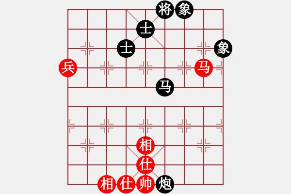 象棋棋谱图片:厦门 郑一泓 和 浙江 赵鑫鑫 - 步数:90