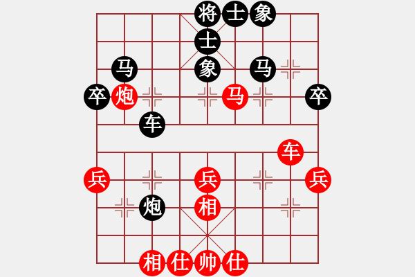 象棋棋谱图片:江苏棋院 李沁 胜 广东碧桂园队 安娜 - 步数:50