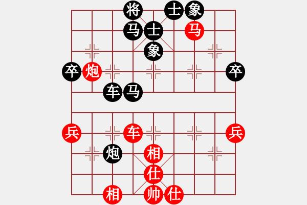 象棋棋谱图片:江苏棋院 李沁 胜 广东碧桂园队 安娜 - 步数:60