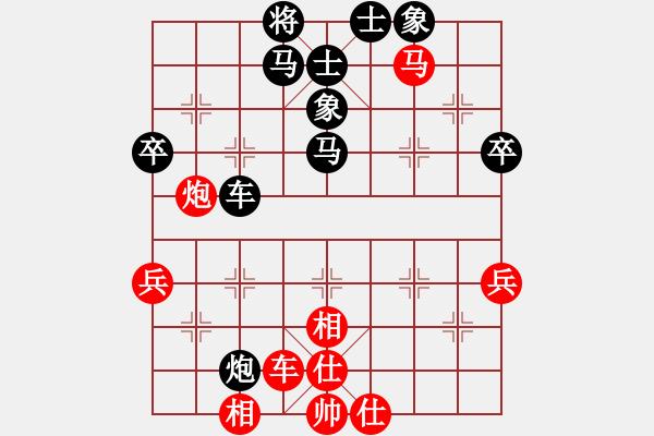 象棋棋谱图片:江苏棋院 李沁 胜 广东碧桂园队 安娜 - 步数:70