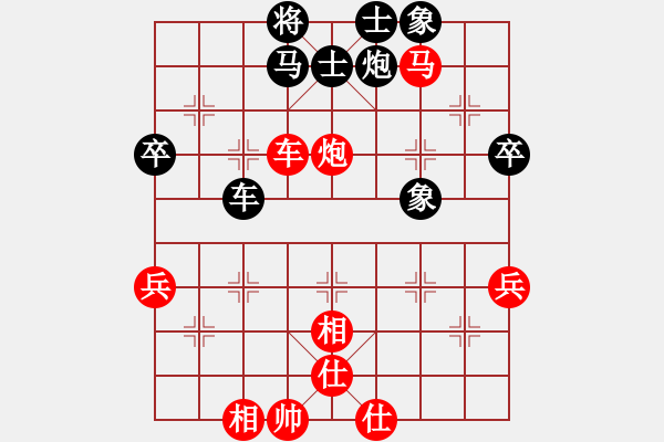 象棋棋谱图片:江苏棋院 李沁 胜 广东碧桂园队 安娜 - 步数:80
