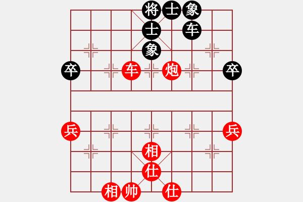 象棋棋谱图片:江苏棋院 李沁 胜 广东碧桂园队 安娜 - 步数:89