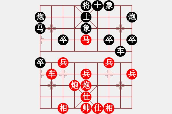 象棋棋谱图片:学棋不好(日帅)-胜-津门美猴王(月将) - 步数:40