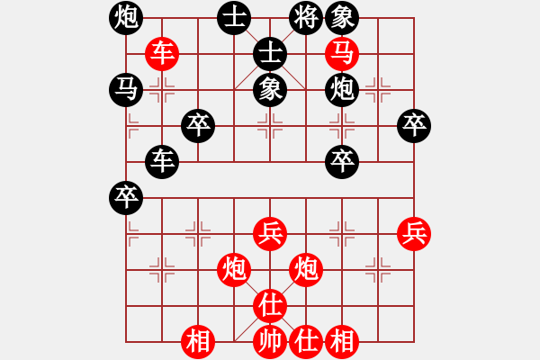 象棋棋谱图片:学棋不好(日帅)-胜-津门美猴王(月将) - 步数:70