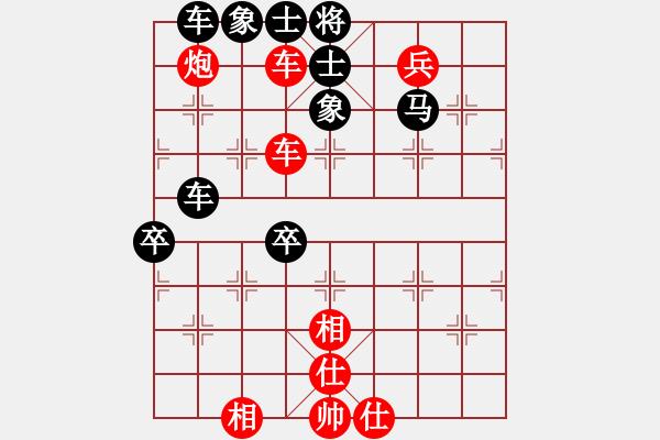 象棋棋谱图片:E70 四十 三车闹士 2 大 11 中等 重要 见《中国象棋中局妙手300局 》 9.破坏战术31 - 步数:0