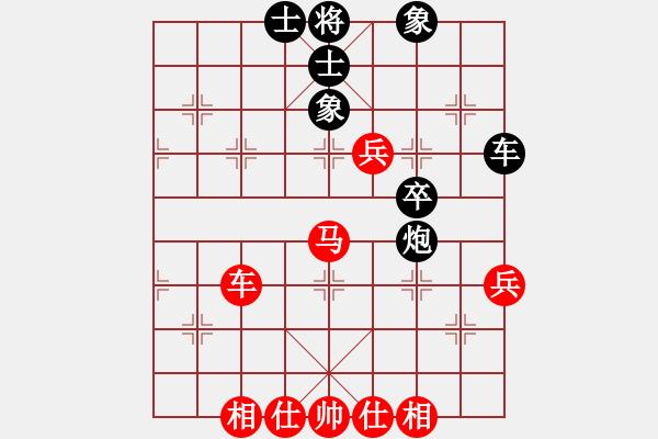 象棋棋谱图片:郑惟桐 先和 孙勇征 - 步数:60