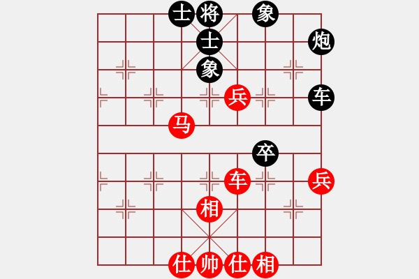 象棋棋谱图片:郑惟桐 先和 孙勇征 - 步数:80