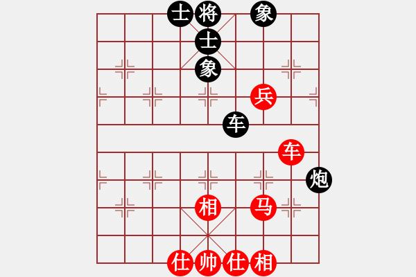 象棋棋谱图片:郑惟桐 先和 孙勇征 - 步数:93