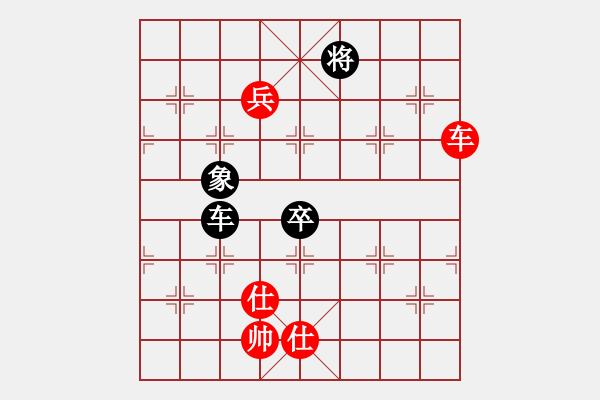 象棋棋谱图片:1.运子战术015 - 步数:0