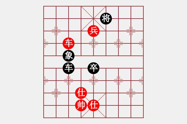 象棋棋谱图片:1.运子战术015 - 步数:5