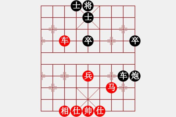 象棋棋谱图片:孙勇征 先和 郑惟桐 - 步数:60