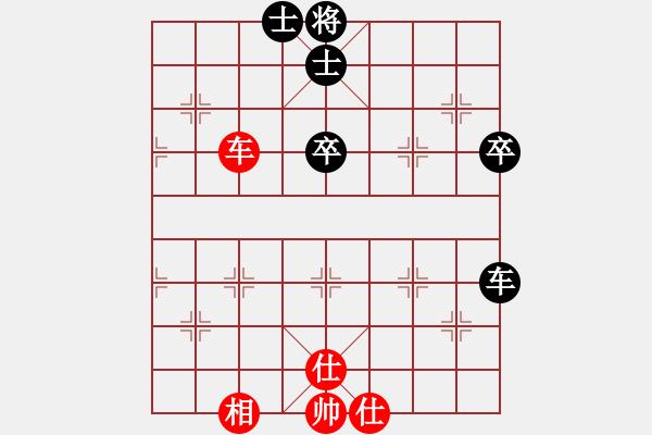 象棋棋谱图片:孙勇征 先和 郑惟桐 - 步数:64
