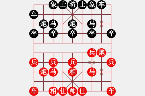 象棋谱图片:玉思源 先胜 王晴 - 步数:10