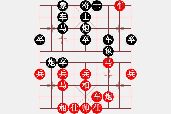 象棋谱图片:玉思源 先胜 王晴 - 步数:40