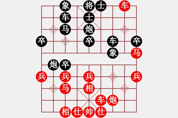 象棋谱图片:玉思源 先胜 王晴 - 步数:41