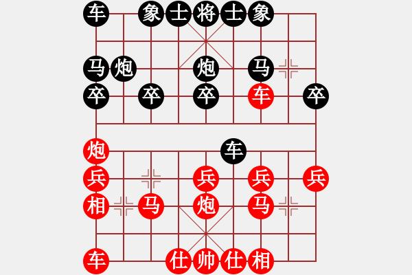 象棋棋谱图片:第4局巡河炮攻横车拦河轧炮 - 步数:20
