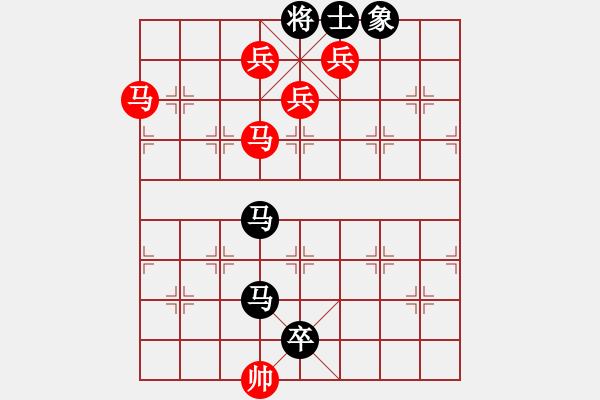 象棋棋谱图片:第345局 力退双驹 - 步数:0