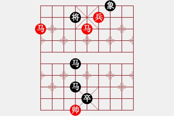 象棋棋谱图片:第345局 力退双驹 - 步数:10