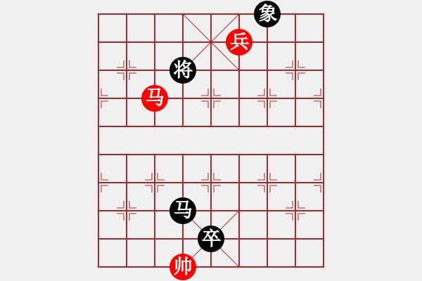 象棋棋谱图片:第345局 力退双驹 - 步数:18