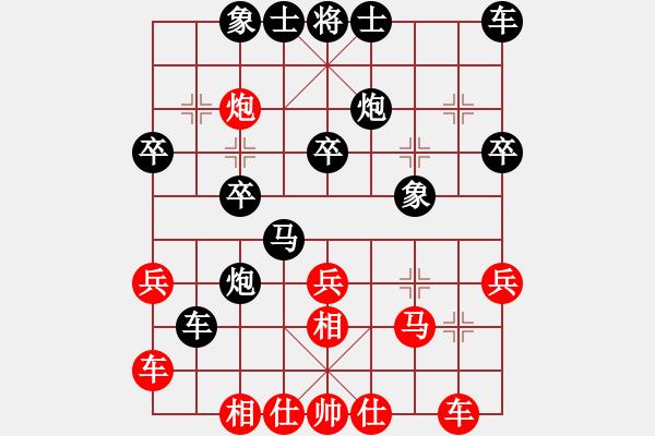 象棋棋谱图片:德国 福贵多 和 德国 耐格勒 - 步数:30