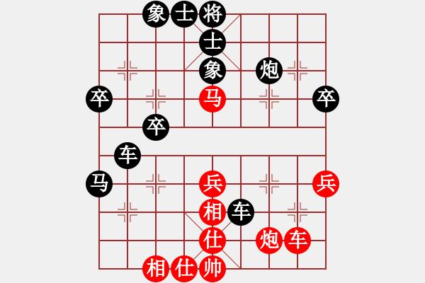 象棋棋谱图片:德国 福贵多 和 德国 耐格勒 - 步数:50
