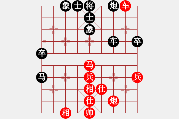象棋棋谱图片:德国 福贵多 和 德国 耐格勒 - 步数:60