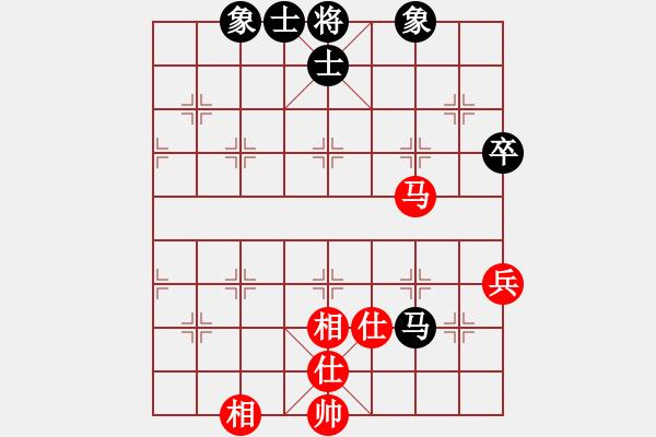 象棋棋谱图片:德国 福贵多 和 德国 耐格勒 - 步数:70