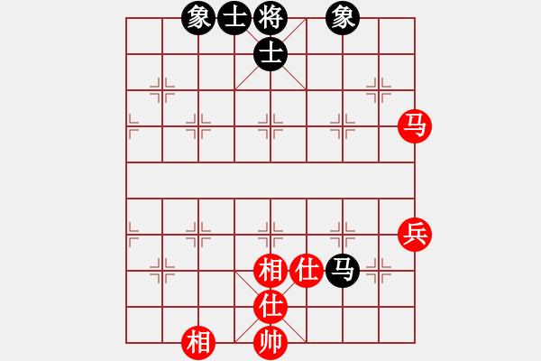 象棋棋谱图片:德国 福贵多 和 德国 耐格勒 - 步数:71