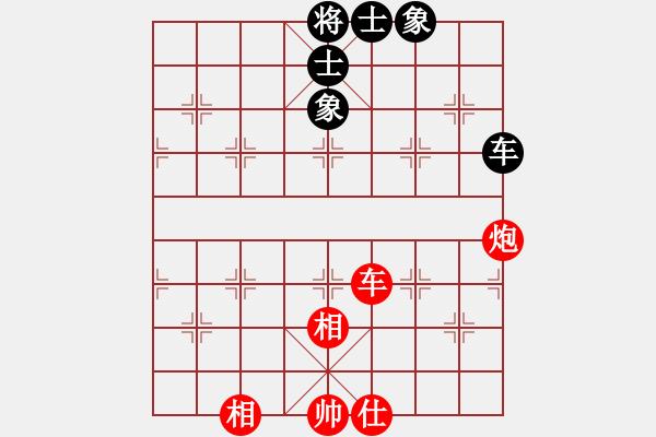 象棋棋谱图片:郑惟桐 先和 王跃飞 - 步数:100