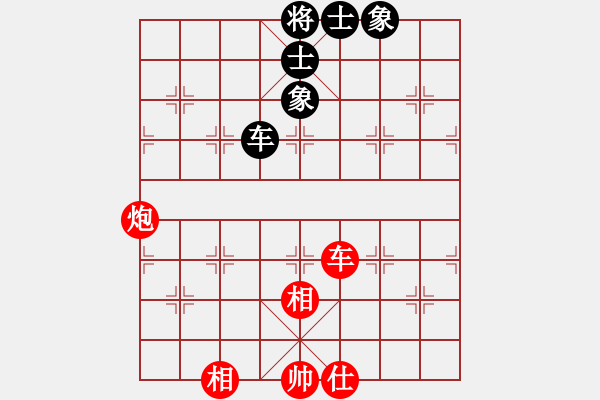 象棋棋谱图片:郑惟桐 先和 王跃飞 - 步数:110