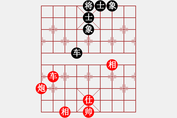 象棋棋谱图片:郑惟桐 先和 王跃飞 - 步数:120