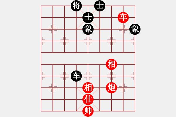 象棋棋谱图片:郑惟桐 先和 王跃飞 - 步数:130