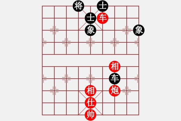 象棋棋谱图片:郑惟桐 先和 王跃飞 - 步数:132