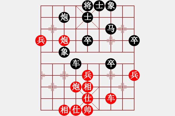 象棋棋谱图片:郑惟桐 先和 王跃飞 - 步数:50