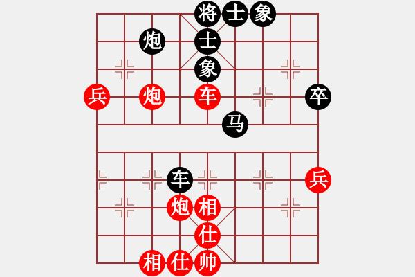象棋棋谱图片:郑惟桐 先和 王跃飞 - 步数:60