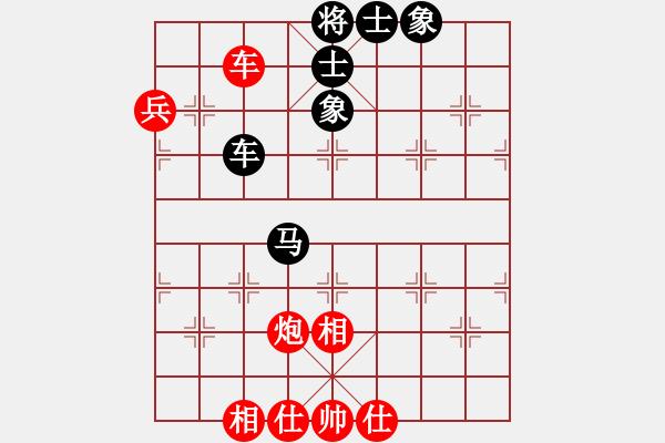 象棋棋谱图片:郑惟桐 先和 王跃飞 - 步数:70
