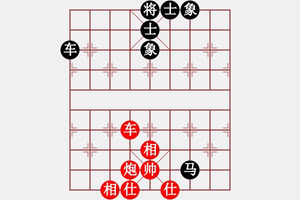 象棋棋谱图片:郑惟桐 先和 王跃飞 - 步数:80