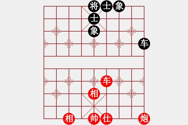 象棋棋谱图片:郑惟桐 先和 王跃飞 - 步数:90