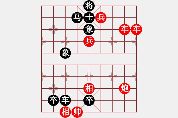 象棋棋谱图片:第037局 败走樊城 - 步数:0