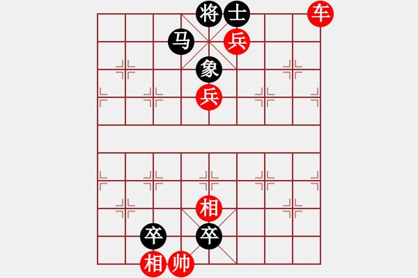 象棋棋谱图片:第037局 败走樊城 - 步数:10