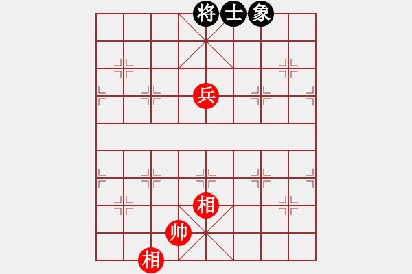 象棋棋谱图片:第037局 败走樊城 - 步数:20