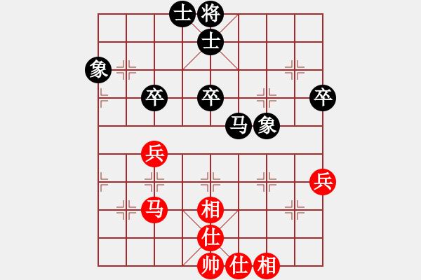 象棋棋谱图片:孙勇征 先和 郑惟桐 - 步数:50