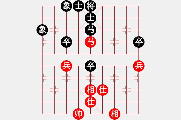 象棋棋谱图片:孙勇征 先和 郑惟桐 - 步数:61