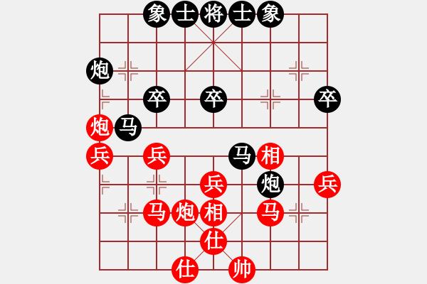 象棋棋谱图片:董波 先和 刘丽梅 - 步数:40