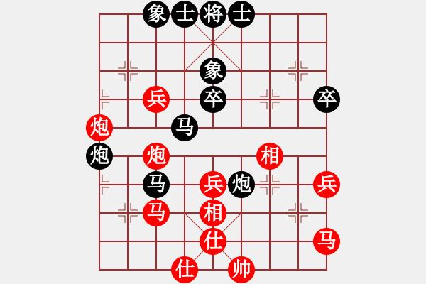 象棋棋谱图片:董波 先和 刘丽梅 - 步数:50